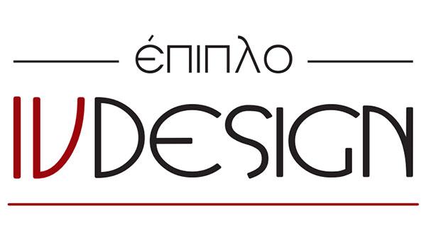 ΕΠΙΠΛΑ IV DESIGN